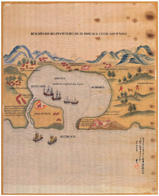 Antique map of China, Taiwan by Jose Alvarez