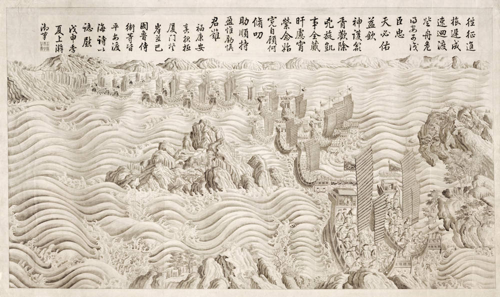 Antique map of China by Chia Ch'uan and Li Ming for Emperor Qianlong