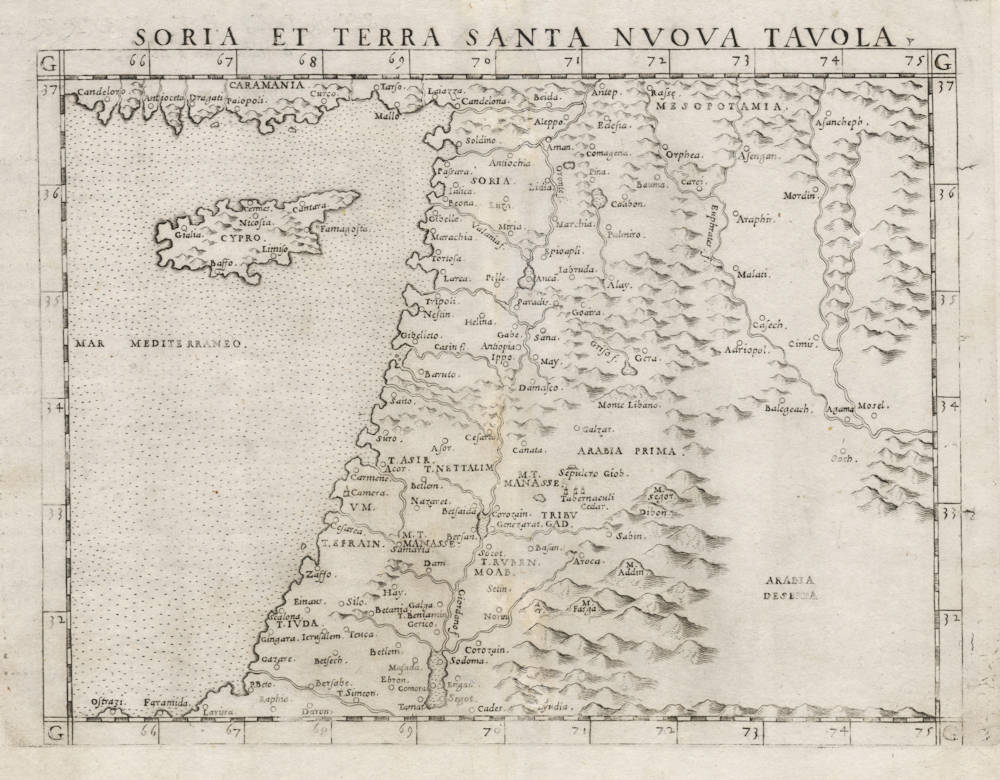 Antique map of Holy Land by Ruscelli