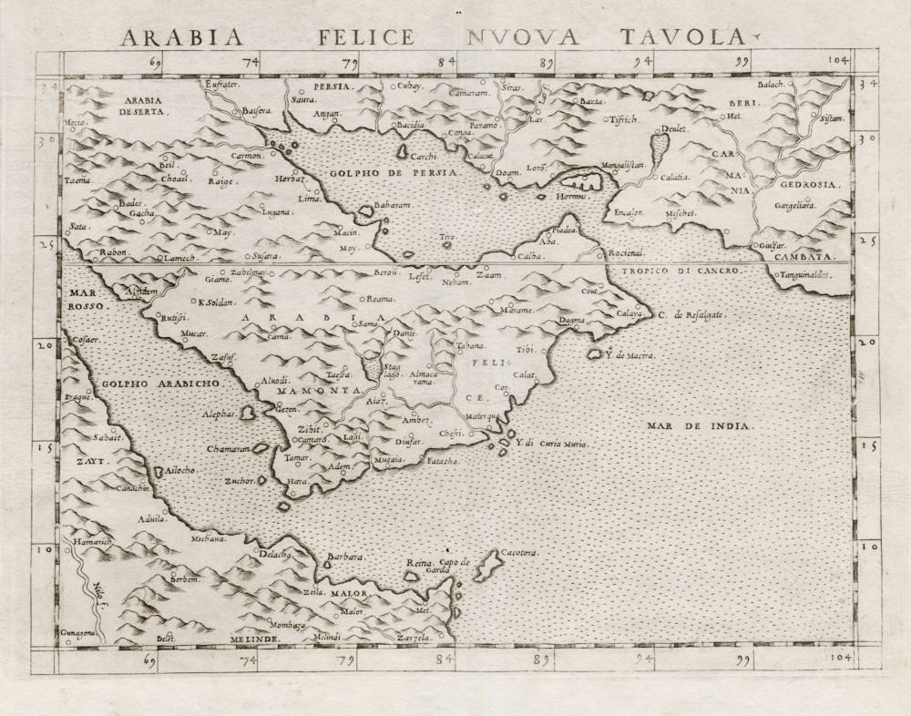 Antique map of Arabia by Ruscelli