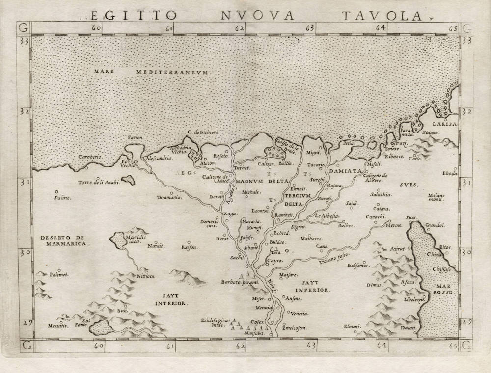 Antique map of Egypt by Ruscelli