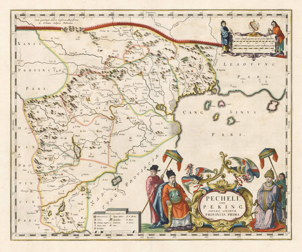 Antique map of Beijing province by Blaeu/Martini